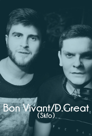 BonVivant & Denis Great (skfo)