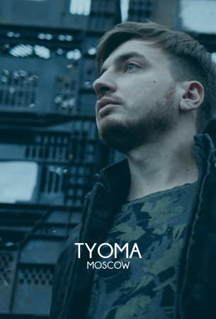 Tyoma (Moscow)